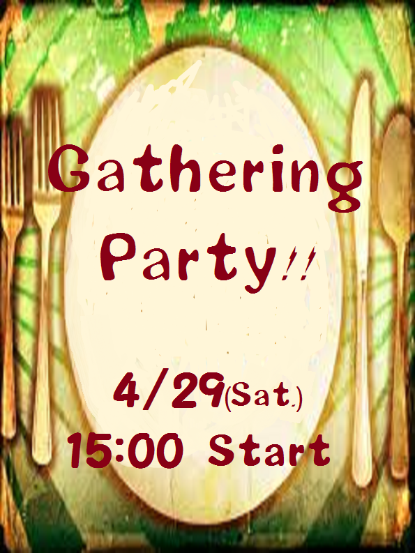 ハプニングバーBliss-outのEVENT gathering party
